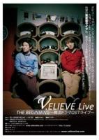 「V.ELIEVE」韓流ドラマOSTライブ、東京で開催の画像