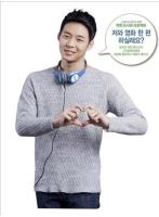 「JYJ」ユチョン、SC銀行「善良な図書館プロジェクト」広報大使にの画像