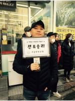 "「BIGBANG」V.I、年末迎え練炭13万個寄付""分かち合いを実践""の画像"