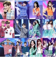 """K-POPアイドル界は""""チェック柄""""が流行中? 「Wanna One」に「PRISTIN」もの画像"""