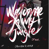日韓パフォーマンスデュオ「XRO(ゼロ)」、デビュー曲「Welcome To My Jungle(JP version)」7月30日(木)配信決定!の画像