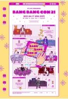 「BTS(防弾少年団)」、本日(4/17)から公演実況イベント「BANG BANG CON 21」開催&全世界のARMYと再会の画像