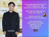 キム・ドンワン(SHINHWA)、SNS詐称アカウントに注意呼びかけ...「ロマンス詐欺も発見」の画像