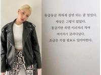 「KARD」チョン・ソミンの意味深SNS、「APRIL」イ・ヒョンジュのいじめ論議に対する心境?の画像