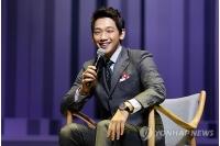 Rain(ピ)が韓国での活動再開へ 来年1月に新譜もの画像