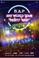 「B.A.P」、ワールドツアーを開始! ファンと疎通する場にの画像
