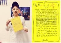 「プロデュース101」出演ライグァンリン&ユ・ソンホ、直筆の手紙を公開!の画像