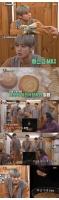 チャ・ウヌ(ASTRO)、ミルワームクッキーに衝撃…「知らないで7個も食べた」の画像