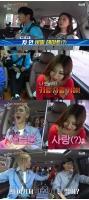 歌手Jessi、番組でどっきり発言?…「私は今日からキー(SHINee)と付き合う!」=「シックスセンス2」の画像