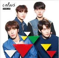 「CNBLUE」が日本でアルバム発表 メンバーが作詞作曲の画像