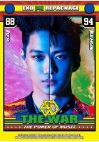 """【公式】""""カムバック""""「EXO」、9月7日「エムカ」で初舞台披露へ…CHANYEOLが新曲の作詞に参加の画像"""