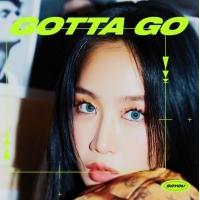 ソユ(元SISTAR)、今日(28日)「GOTTA GO」発売…魅力的なサマークイーンの帰還の画像