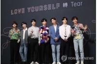 [韓流]BTSのアルバム レッド・ドット・デザイン賞受賞の画像