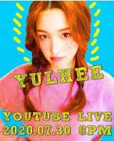 ユルヒ(元LABOUM)、YouTube開設4か月でシルバーボタン獲得=きょう初ライブ放送の画像