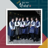 「BTS(防弾少年団)」、韓服姿で秋夕あいさつ 「ARMY、はやく会いたいです」の画像