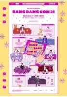 """【公式】「BTS(防弾少年団)」、17日に「バンバンコン21」開催…""""部屋で楽しむ『防弾少年団』コンサート""""の画像"""