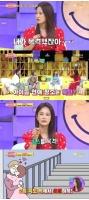 アイドル同士が放送局で極秘恋愛?ユビン(Wonder Girls)&芸人キム・ジミン、目撃談「自販機の隅で…」「階段で…」の画像