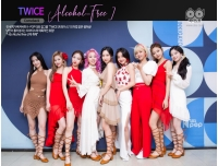 「SBS人気歌謡」から「TWICE」カムバック回をTELASAで厳選配信!韓国デビュー曲「Like OOH-AHH」から最新曲「Alcohol-Free」まで、全てのカムバック回を含む全23曲をお届け!の画像