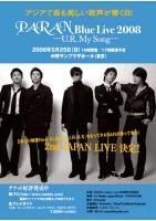 PARAN 5月25日に東京で単独コンサート開催の画像