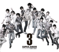 <SUPER JUNIOR>大ヒットアルバム『SORRY,SORRY』日本発売の画像