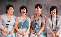 Big Mama 2年余ぶりに 2ndアルバム発表の画像
