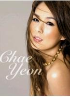 チェヨン「他のセクシー歌手にライバル意識感じる」の画像