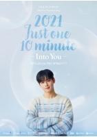 [韓流]ASTROチャウヌ 6月にオンラインファンミ開催の画像