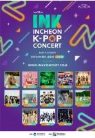 「第12回INCHEON K-POP CONCERT」側、ラインナップ公開…「NCT 127」、「aespa」、「THE BOYZ」ら計11組が出演の画像