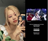 「BLACKPINK」ROSE、Mnet「STREET WOMAN FIGHTER」出演中のリジョン応援で物議にの画像