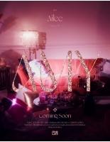 [韓流]歌手Ailee 27日にアルバムリリースの画像