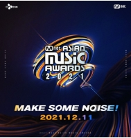 世界最大級のK-POP音楽授賞式!「2021 MAMA」の公式ホームページがグローバルオープン!の画像
