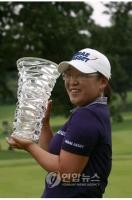 シン・ジエがLPGAツアーで逆転優勝、今季3勝目の画像