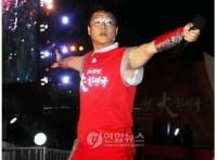 歌手PSY 4年ぶりにニューアルバムリリースの画像