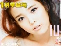 東方神起から今話題の歌姫IUまで「K-POP 大感謝祭2011」スタート!の画像