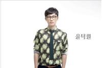 ユン・ドグォン 8月にソロフルアルバムを発表の画像