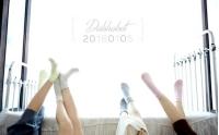 「Dal★shabet」、来年1月カムバックへ… 脚だけ見せたティーザー写真公開の画像