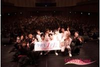 【公演レポ】「Boys Republic」らイケメン3組による「今夜もLL(LIVE&LOVE)」スペシャルイベント開催の画像