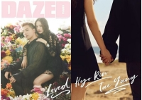 "「BIGBANG」SOL&女優ミン・ヒョリン、カップル画報初公開…""カップルリング""が光るの画像"