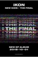 """【公式】「iKON」、10月1日に""""超高速""""カムバックを確定の画像"""