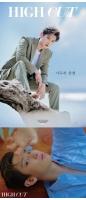 """CHANYEOL(EXO)、バリでのグラビアを公開…「""""一貫性""""を失わずに頂点まで上り詰めたい」の画像"""