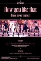 「BLACKPINK」、「How You Like That」ダンス映像公開…カバーコンテスト開催の画像