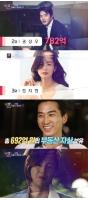 Rain(ピ)&キム・テヒ夫婦、814億ウォンで韓国芸能人で不動産資産1位に…クォン・サンウやチョン・ジヒョンを制すの画像