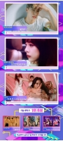 「人気歌謡」、「HIGHLIGHT」vs「Brave Girls」vs「ITZY」…1位候補激突の画像