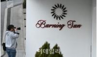 """V.I(BIGBANG)らとの癒着疑いあった""""警察総長""""ことユン総警、「罰金刑」確定の画像"""