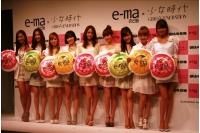「少女時代」が日本初CM、全国ツアーへの意欲もの画像