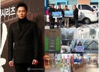 「JYJ」ユチョン、保寧古代島などに米花輪4トン寄付の画像