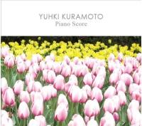 ピアニスト倉本裕基 韓国で記念アルバム発売の画像
