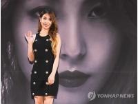 歌手BoAのデビュー15周年記念公演 ソウルで8月の画像