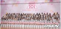 「プロデュース101」、国民的アイドルのデビュー日は4月3日…Ailee所属事務所に委託の画像