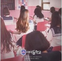 Mnet「アイドル学校」、7月に編成確定…ヒチョル(SJ)・「ブラック・アイド・ピルスン」合流の画像